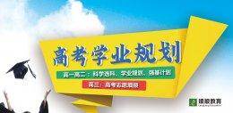 """""""双一流""""建设高校本科教育质量""""百优榜""""揭晓!top10出乎意料.."""